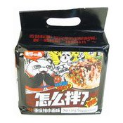 Instant Stir Noodles Multipack (Hot) (徽記重慶拌麵)
