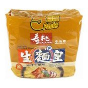 Instant Noodles King Multipack (Beef Soup Flavour) (壽桃生麵王 (牛腩))