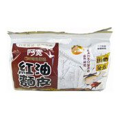 Instant Sichuan Broad Noodles Multipack (Sour & Hot Flavour) (阿寬袋裝紅油面皮 (酸辣味))