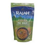 Pav Bhaji Masala Spice Blend (孟買蔬菜咖喱香料)
