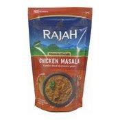 Chicken Masala Spice Blend (印度咖喱雞香料)
