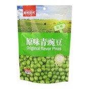 Original Flavour Peas (青豌豆 (原味))