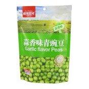 Garlic Flavour Peas (青豌豆 (蒜香))