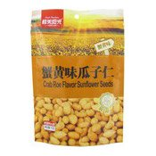 Crab Roe Flavour Sunflower Seeds (蟹黃瓜子仁)
