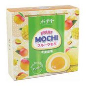 Fruit Mochi Rice Cakes (Mango) (竹葉堂水果麻薯 (芒果))