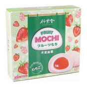 Fruit Mochi Rice Cakes (Strawberry) (竹葉堂水果麻薯 (草莓))