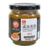 Salted Duck Egg Yolk Sauce (Original) (鹹蛋黃醬)