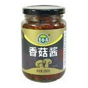 Mushroom Sauce (吉香居香菇醬)