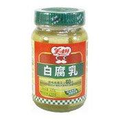 Preserved Beancurd (Plain Flavour Furu) (美味鮮白腐乳)