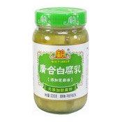 Fermented White Beancurd (Furu) (廣合白腐乳)