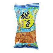 Broad Beans Snack (Original) (旺旺蠶豆)