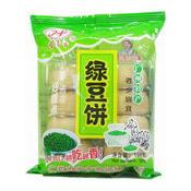 Green Bean Cake (噴噴香綠豆餅)