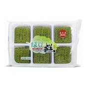 Green Bean Cakes (龍之典綠豆糕)