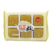 Chestnut Cakes (龍之典板粟糕)