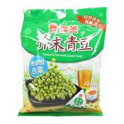 Mustard Flavoured Green Peas (義美芥辣青豆)