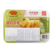 Soybean Roll (十月舫響鈴豆卷)