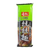 Jiangnan Style Noodles (XO Shallot Sauce) (壽桃江南擔擔麵 (蔥香))