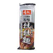 Jiangnan Style Noodles (XO Original Flavour) (壽桃江南擔擔麵 (原味))
