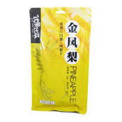 Dried Golden Pineapple Pieces (金鳳梨)