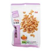 Honey Roasted Cashews (蜜汁腰果)
