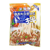 Noodle Sauce (Shredded Pork With Salted Fish) (傘塔魚香肉絲麵調料)