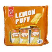 Lemon Puff Multipack (嘉頓檸檬夾心餅)