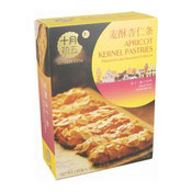 Apricot Kernel Pastries (十月初五杏仁酥)