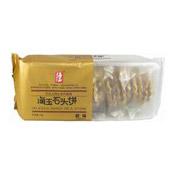 Thin Crackers (Sweet) (海玉石頭餅 (甜味))