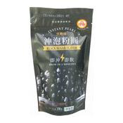 Instant Tapioca Pearls (Black Sugar Boba) (五福黑糖沖泡粉圓)