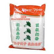 Bapao Wheat Flour (白菜麵粉)