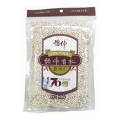 Coix Seeds (Job's Tears Raw Barley) (薏米仁)