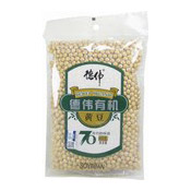 Soybeans (德偉黃豆)