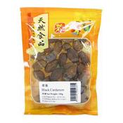 Black Cardamom (Cao Guo) (老字號草果)
