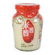 Sweet Rice Drink (米婆婆甜酒釀)