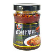 Chilli Dipping Sauce (翠宏紅油拌菜料)