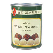 Whole Water Chestnuts In Water (馬蹄粒)