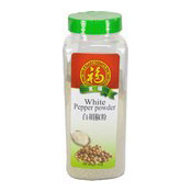 White Pepper Powder (茗福白胡椒粉)