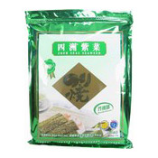 Seaweed Snack (Wasabi) (四洲紫菜 (芥辣))