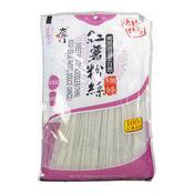 Sweet Potato Noodles (Thin) (太陽門薯粉絲 (細條))
