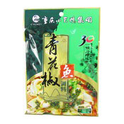 Green Sichuan Peppercorn Seasoning For Fish (青花椒魚調料)