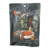 Traditional Spicy Chilli Powder (翠宏老味乾碟)