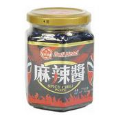 Spicy Chilli Paste (Mala) (牛頭牌麻辣醬)