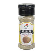 Salt & Pepper Powder (椒鹽粉)
