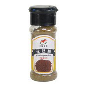 Cumin Powder (孜然粉)