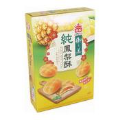 Pineapple Cakes (義美純鳳梨酥)