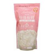 Tapioca Pearls (Lychee Boba) (珍珠粉圓 (荔枝))