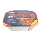 Self-Heating Chongqing Hot Pot (自熱火鍋 (素毛肚))
