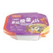 Self-Heating Sauerkraut Hot Pot (自熱火鍋 (酸菜))