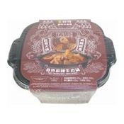 Self-Heating Spicy Beef Hotpot (自熱火鍋 (麻辣牛肉))