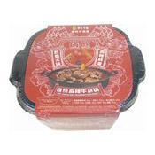 Self-Heating Spicy Mixed Beef Offal Hotpot (自熱火鍋 (麻辣牛雜))